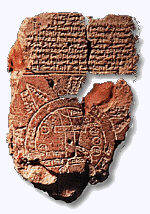 Armenia on Babylonian Map