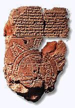 Armenia on Babylonian Map